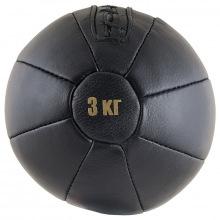 Медбол FS№3000, 3 кг, нат. кожа