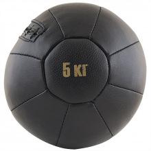 Медбол FS№5000, 5 кг, нат. кожа