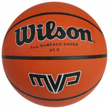 Мяч баскетбольный WILSON MVP р.5
