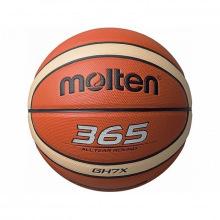 Мяч баскетбольный №7 MOLTEN BGH7X трен.
