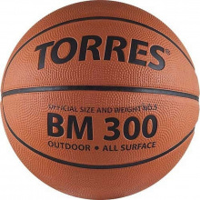 Мяч баскетбольный №5 TORRES BM300 трен.