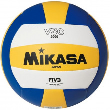 Мяч волейбольный №5 MIKASA VSO2000 люб.
