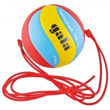 Мяч волейбольный тренировочный на растяжках GALA Jump