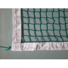 Сетка для бадминтона, цвета белый/зеленый