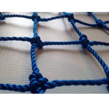 Сетка заградительная, ячейка 40*40, толщина нити 2,2 мм, узловая, синяя