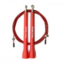 Скакалка скоростная профессиональная с регулируемыми ручками FT-JR-25