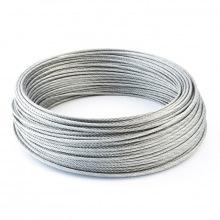Трос металлический, толщина нити 4 мм