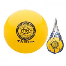 Мяч для художественной гимнастики диаметр 15 см
