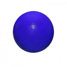 Мяч для атлетических упражнений (медбол) 2 кг