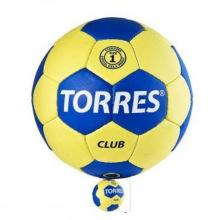 Мяч гандбольный трен. TORRES Club р.1