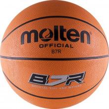 Мяч баскетбольный №7 Molten BGR7