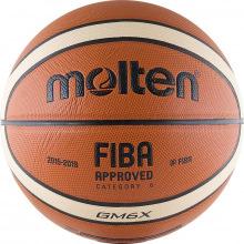 Мяч баскетбольный №6 Molten BGM6X