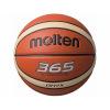 Мяч баскетбольный тренировочный MOLTEN BGH7X р.7
