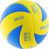 Мяч волейбольный №5 MIKASA SKV5 трен.