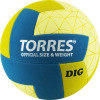 Мяч волейбольный любит. TORRES Dig р.5