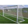 Сетка юношеского футбола (для ворот 2,0 м * 5,0 м), толщина нити 5,0 мм безузловая
