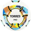 Мяч футбольный TORRES Pro р.5