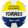 Мяч волейбольный TORRES IBM1200 р.5