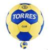 Мяч гандбольный матч. TORRES Club р.3