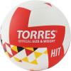 Мяч волейбольный №5 TORRES Hit