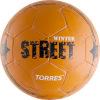 Мяч футбольный №3 люб. TORRES Winter Street