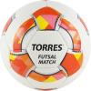 Мяч футзальный №4 матч. TORRES Futsal Match