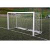 Ворота юношеские для футбола 5х2 м со стаканами