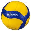 Мяч волейбольный №5 Mikasa V300W проф