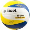 Мяч волейбольный №5 JV-800 матч.